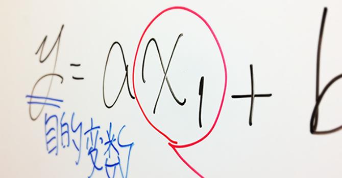 7つの統計用語を知りましょう。マーケティングと重回帰分析-その2 ...