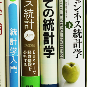 tbm-20-books