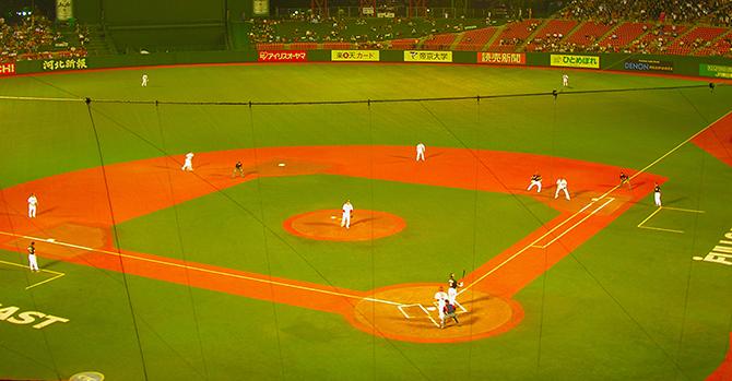 野球 田中