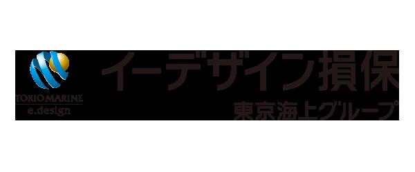 イーデザイン損害保険株式会社